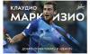 Маркизио стал самым высокооплачиваемым игроком Премьер-лиги