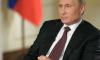 Интернет-мемы с Путиным покажут на выставке в Москве