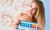 Канал Piter.TV вошел в десятку самых цитируемых СМИ 2015 года