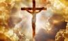 """""""Христос в темнице"""" появится с 16 января в """"Манеже"""""""