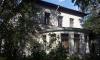 КГИОП признал особняк Витцеля в Сестрорецке памятником культуры