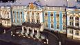 Вход в Екатерининский парк с 21 октября станет бесплатны...