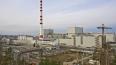 Авария на АЭС в Сосновом Бору напугала петербуржцев