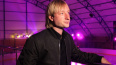 Плющенко рассказал о перспективах совместной работы ...