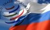 Евросоюз считает, что Россия может попасть в ВТО уже в этом году