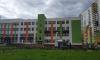 В Красногвардейском районе 1 сентября откроется новая школа