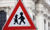Петербургские водители побили рекорд по наездамна детей во дворах