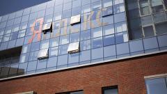 """""""Яндекс"""" в третьем квартале увеличил выручку на 30%"""