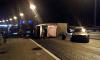 Ночью на Колтушском шоссе столкнулись 5 автомобилей