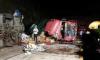 В Китае из-за разлитого вина произошло ДТП с 12 погибшими