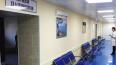 В Александровской больнице приостановили прием пациентов