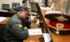 В Петербурге пропала восьмиклассница