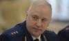 Бастрыкин уволил ряд сотрудников следственных органов в Татарстане