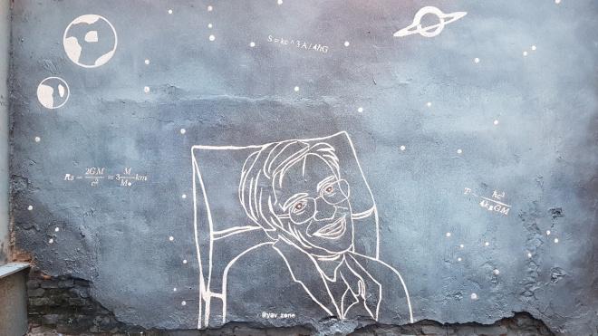 Уличные художники во второй раз нарисовали Стивена Хокинга во дворе на улице Тюшина