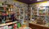 ККИ выселил книжный магазин из дома С.Д. Шереметьева на Литейном