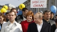 Почта России оценила Путина вдвое дороже Медведева