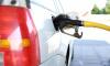 В Петербурге начали падать цены на бензин