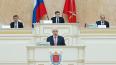 Полтавченко не намерен разрешать публичные акции в центр...