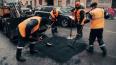 Дороги в Петербурге отремонтируют за 755 миллионов ...