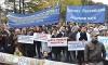 Ученые РАН вышли на митинги против реформы