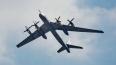 Британские ВВС подняты на перехват российских бомбардиро...