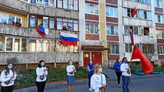 Жители Ленобласти поучаствуют в акции  #МЫРОССИЯ