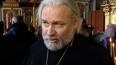 В Оренбурге самого многодетного священника подозревают ...