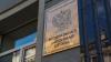 ФНС предложила отказаться от блокировки счетов предприни...