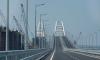 В Верховной раде заявили, что Крымский мост принадлежит Украине