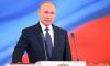Путин остался доволен игрой российской сборной на ЧМ-2018