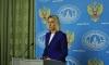 Мария Захарова рассказала анекдот про Порошенко и Крым