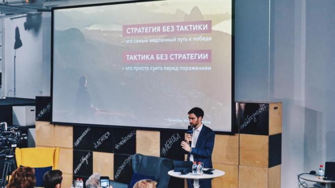 Предприниматели Ленобласти обсудили стратегическое планирование в сфере бизнеса