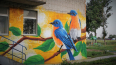 Граффитисты расписали стены детсада в Копорье