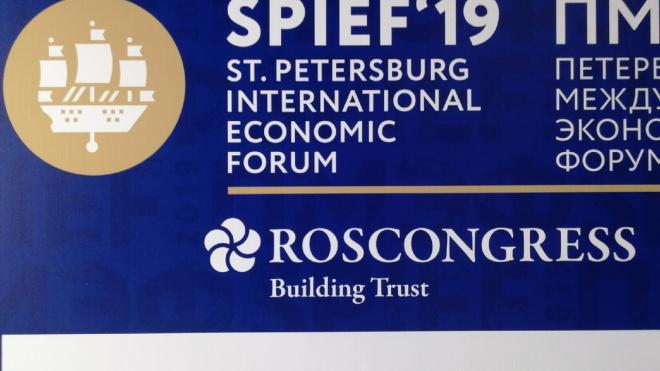 Петербург и Ленобласть получили благодаря ПМЭФ 182 млрд рублей