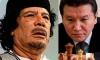 Кирсан Илюмжинов грудью встанет за Каддафи