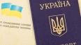 Россия отменяет льготы для украинских мигрантов