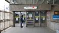 """В петербургском метро появился """"Подорожник"""" в честь ..."""