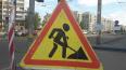 На проспекте Тореза и Нефтяной дороге ограничат движение ...