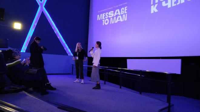 """Стали известны даты кинофестиваля """"Послание к человеку"""" – 2020"""