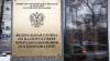 Росприроднадзор возбудил дело против чиновников Невского ...
