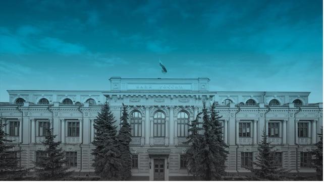 Международные резервы России за неделю выросли на $1 млрд