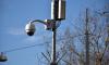 УФАС остановило конкурс на закупку камер для КАД за 1,8 млрд