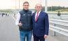 Гонщик Виталий Петров принял участие в открытии трассы М11
