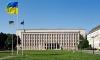 Власти Закарпатья объяснили требование автономии обнищанием Украины