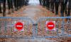 С 17 февраля в Петербурге перекроют несколько дорог из-за ремонта