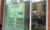 Киевская полиция лицемерно не заметила, как Сбербанк и Альфа-банк забросали камнями