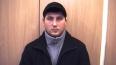В Петербурге задержан похититель 28 «Форд Фокусов»