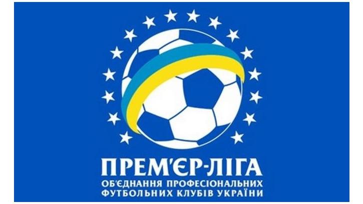 Чемпионат Украины 2016-17 будет проходить по новой схеме