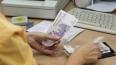 """ЦБ РФ выявил финансовые проблемы у банка """"Советский"""""""