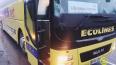 Автобус на Финляндию попал в аварию под Петербургом. ...